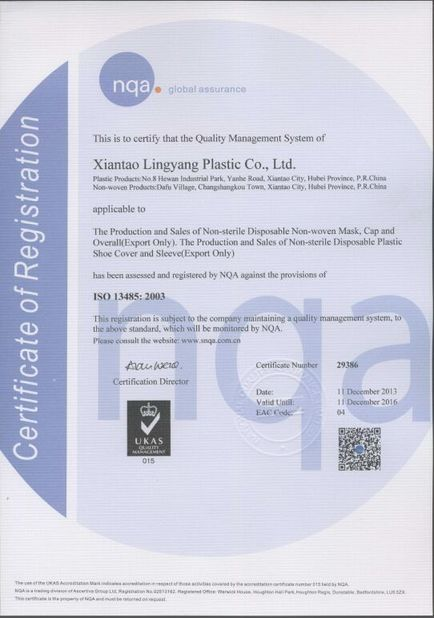 Chine Xiantao Lingyang Plastic Co., Ltd Certifications